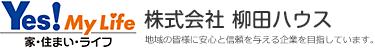 埼玉県秩父市の不動産なら柳田ハウス。不動産や住まいのことなら何でもご相談ください。